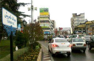قیمت ایزوگام با نصب در محله تجریش تهران