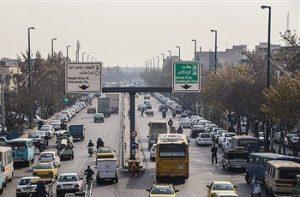 قیمت ایزوگام در محله شوش تهران