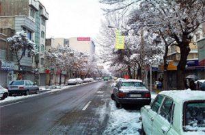 قیمت ایزوگام در نازی آباد تهران